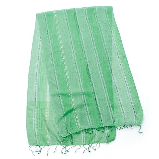 カラフルストライプスカーフ- - 緑系の写真2 - 全体写真です
