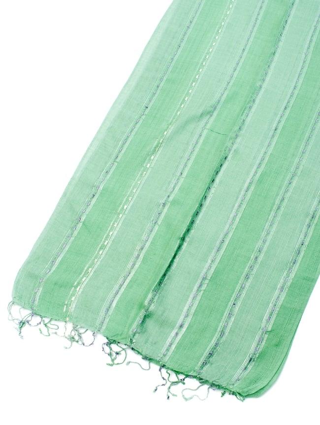 カラフルストライプスカーフ- - 緑系の写真3 - 拡大写真です