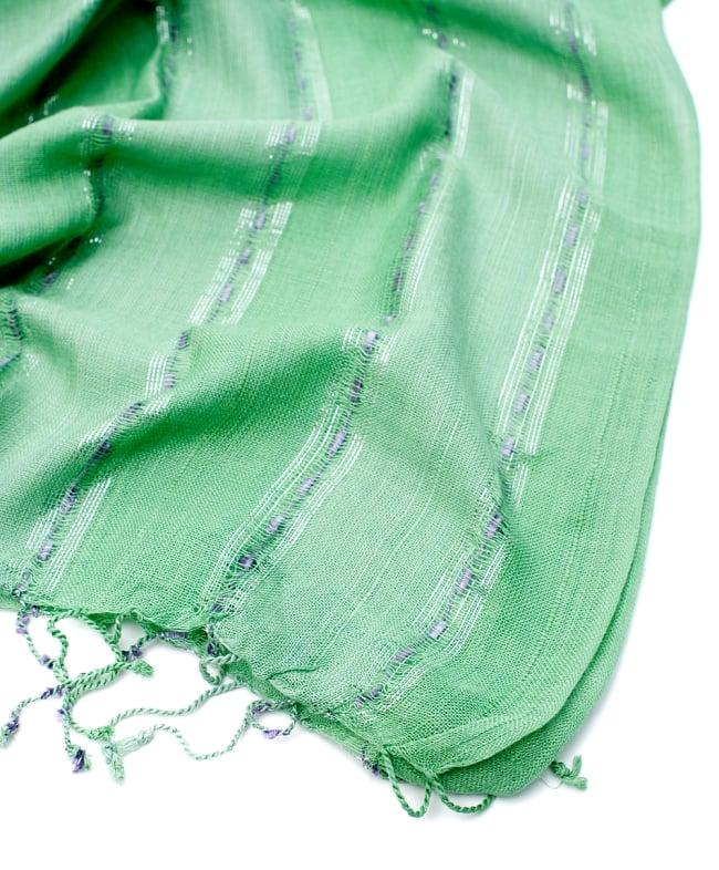 カラフルストライプスカーフ- - 緑系の写真6 - フチ部分の写真です