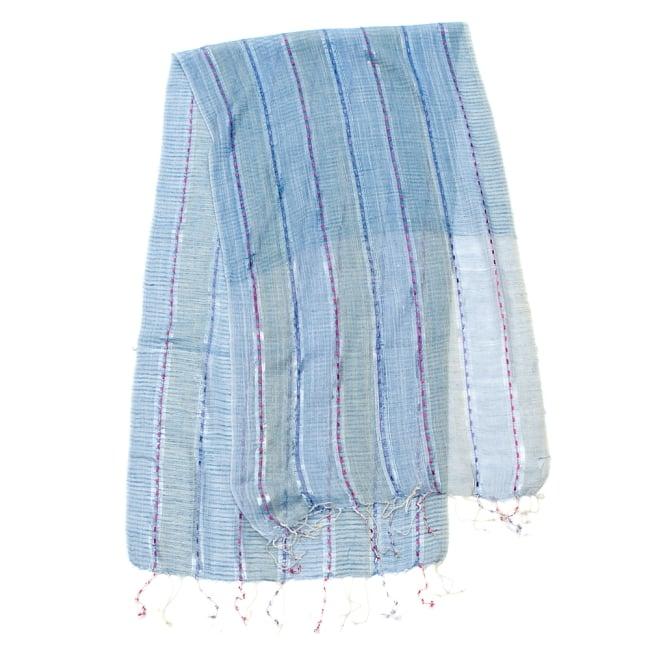 カラフルストライプスカーフ- - 青×ベージュ系の写真2 - 全体写真です