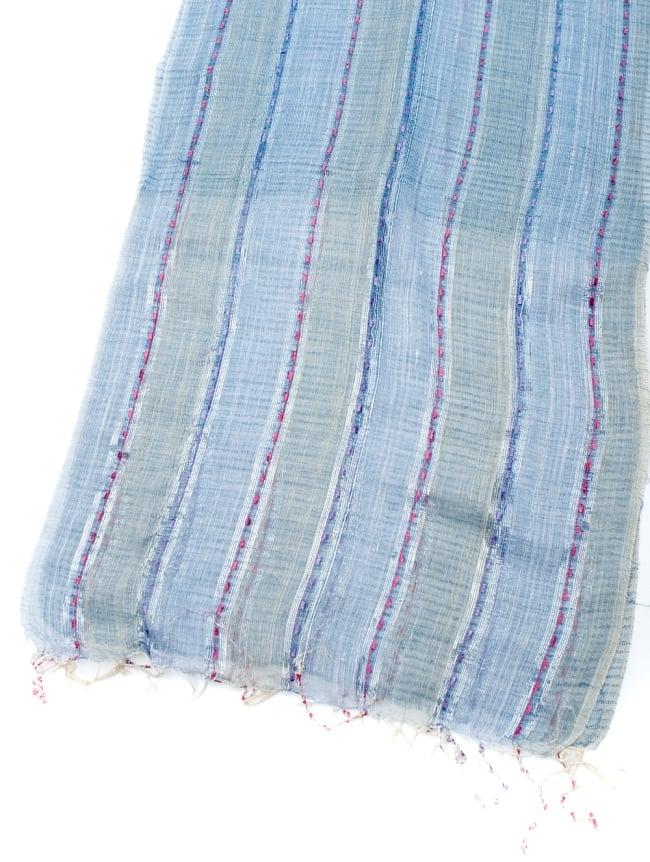 カラフルストライプスカーフ- - 青×ベージュ系の写真3 - 拡大写真です