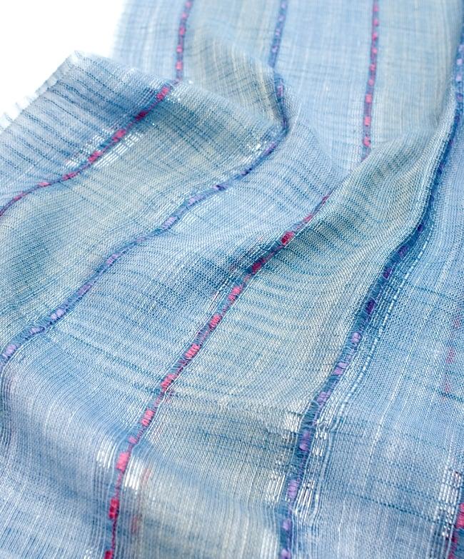 カラフルストライプスカーフ- - 青×ベージュ系の写真4 - 色彩豊かなインドらしい綺麗な生地です