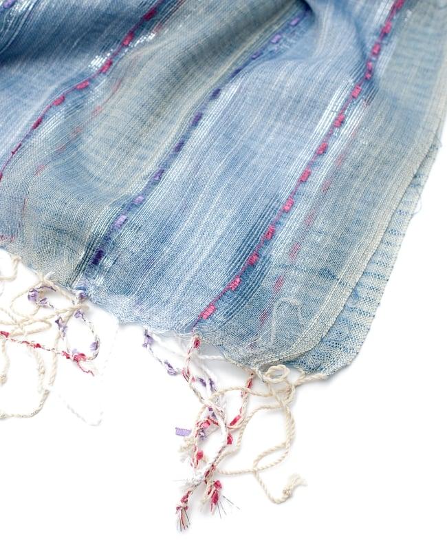カラフルストライプスカーフ- - 青×ベージュ系の写真6 - フチ部分の写真です