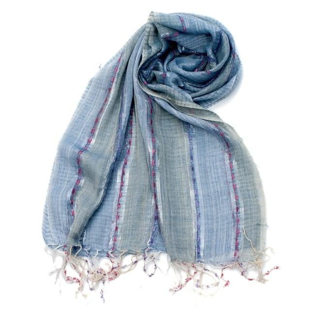 カラフルストライプスカーフ- - 青×ベージュ系の写真