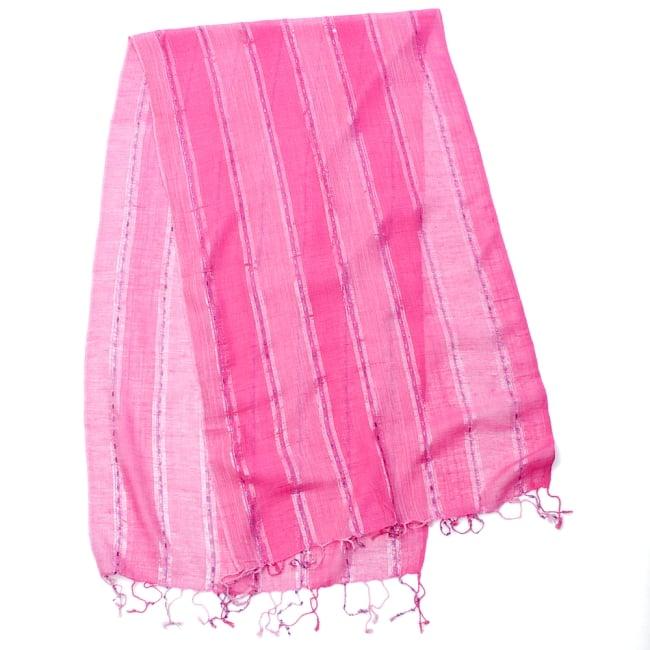 カラフルストライプスカーフ- - ピンク系の写真2 - 全体写真です