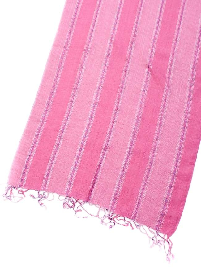 カラフルストライプスカーフ- - ピンク系の写真3 - 拡大写真です