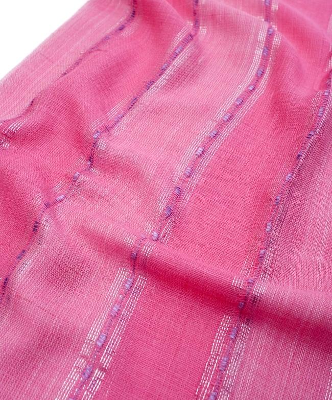 カラフルストライプスカーフ- - ピンク系 4 - 色彩豊かなインドらしい綺麗な生地です