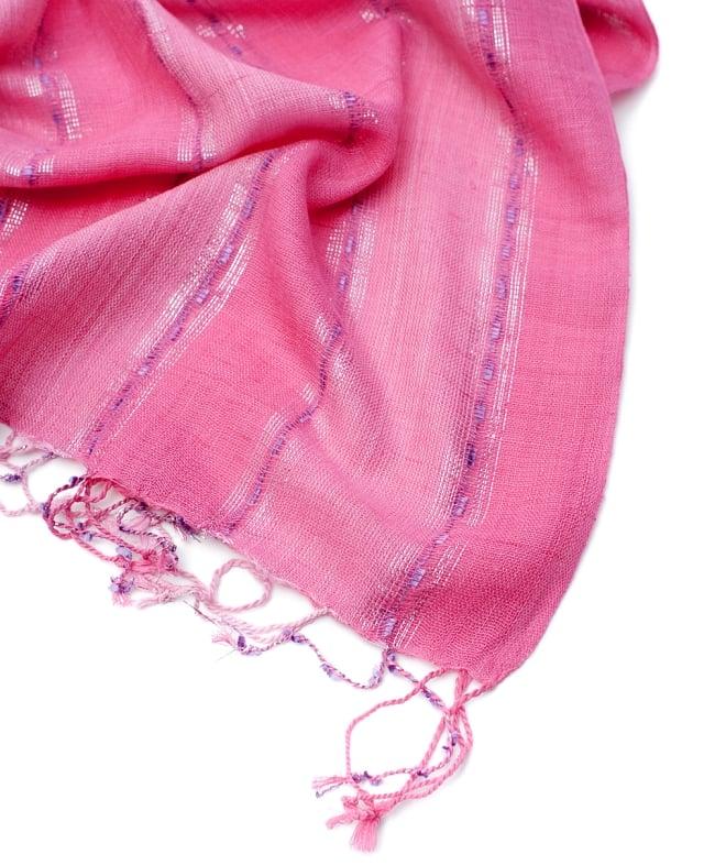 カラフルストライプスカーフ- - ピンク系の写真6 - フチ部分の写真です