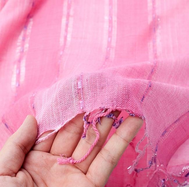 カラフルストライプスカーフ- - ピンク系の写真7 - このような質感になります