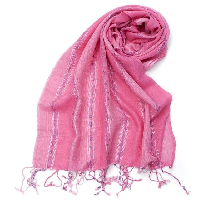 カラフルストライプスカーフ- - ピンク系の写真