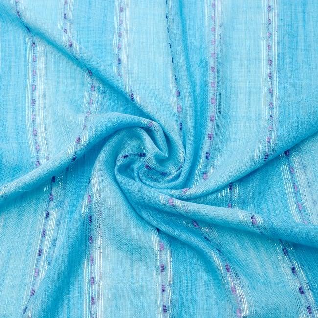 カラフルストライプスカーフ- - 水色系×紫ライン 5 - ファッション用だけではなくインテリアファブリックとしても