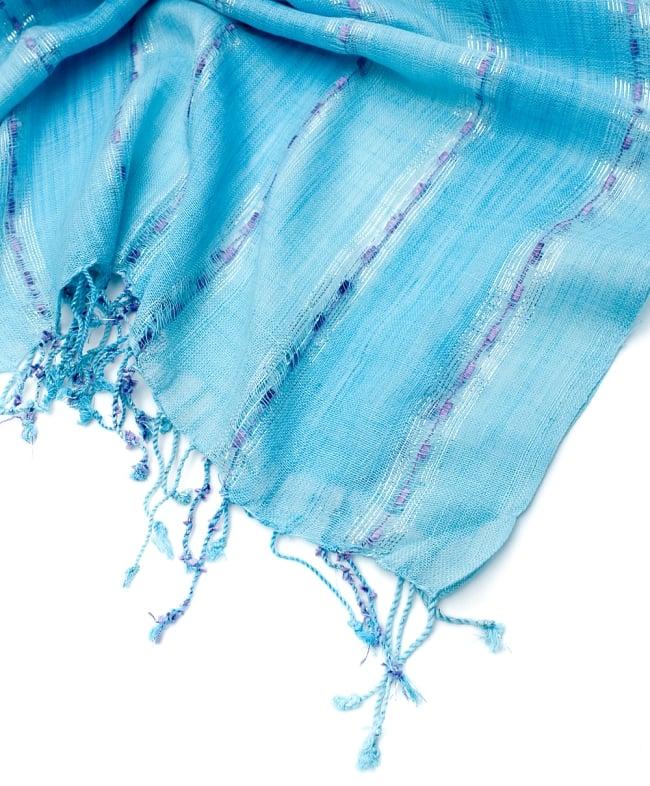カラフルストライプスカーフ- - 水色系×紫ライン 6 - フチ部分の写真です