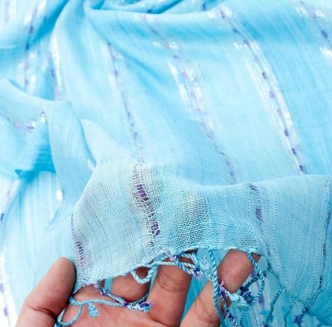 カラフルストライプスカーフ- - 水色系×紫ライン 7 - このような質感になります