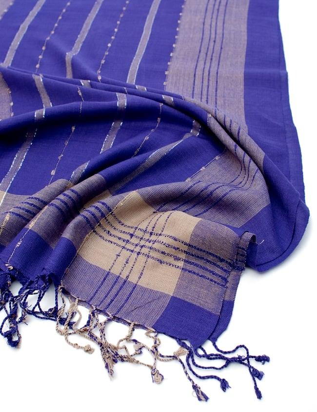 カラフルストライプスカーフ- - 紫系の写真6 - フチ部分の写真です
