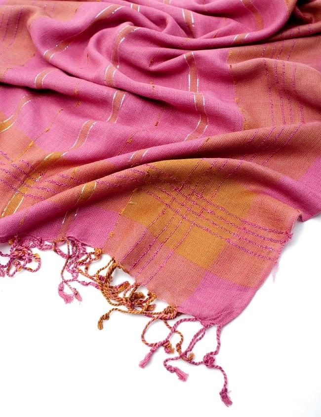 カラフルストライプスカーフ- - ピンク×山吹茶系の写真6 - フチ部分の写真です