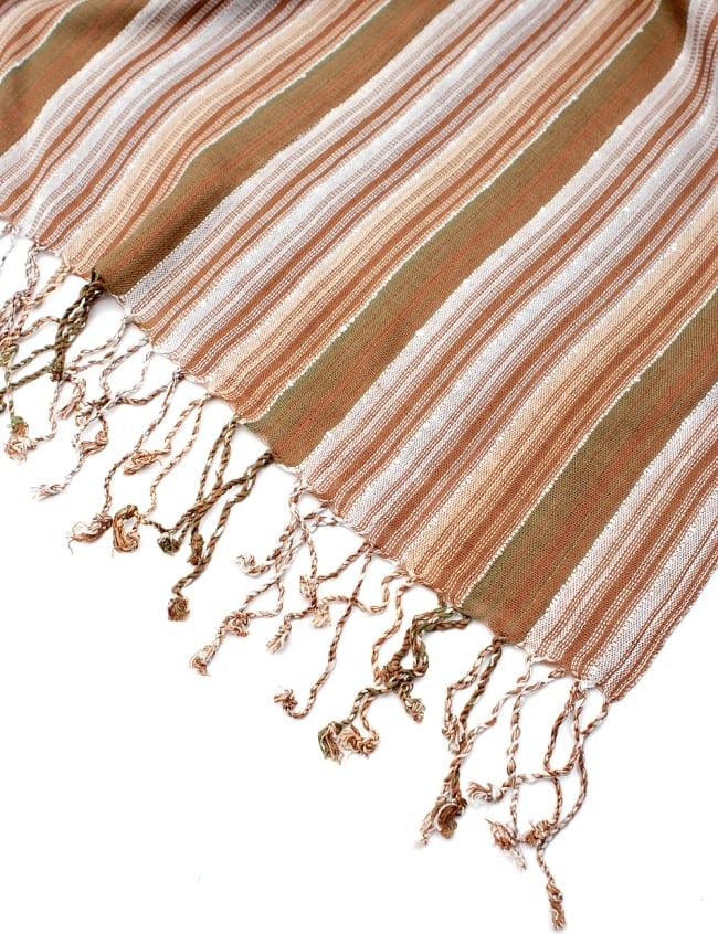 カラフルストライプスカーフ- - 茶色×白×カーキ系の写真6 - フチ部分の写真です