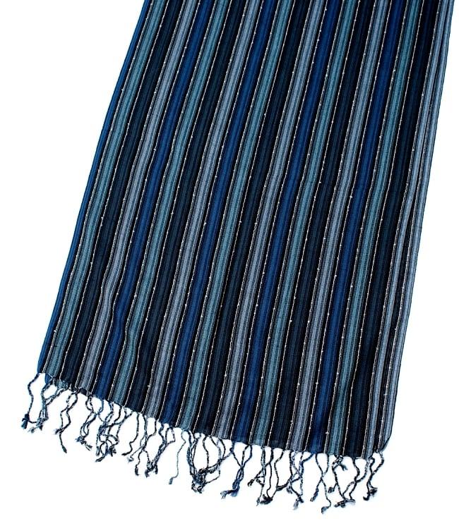 カラフルストライプスカーフ- - 水色×紺×黒系の写真3 - 拡大写真です
