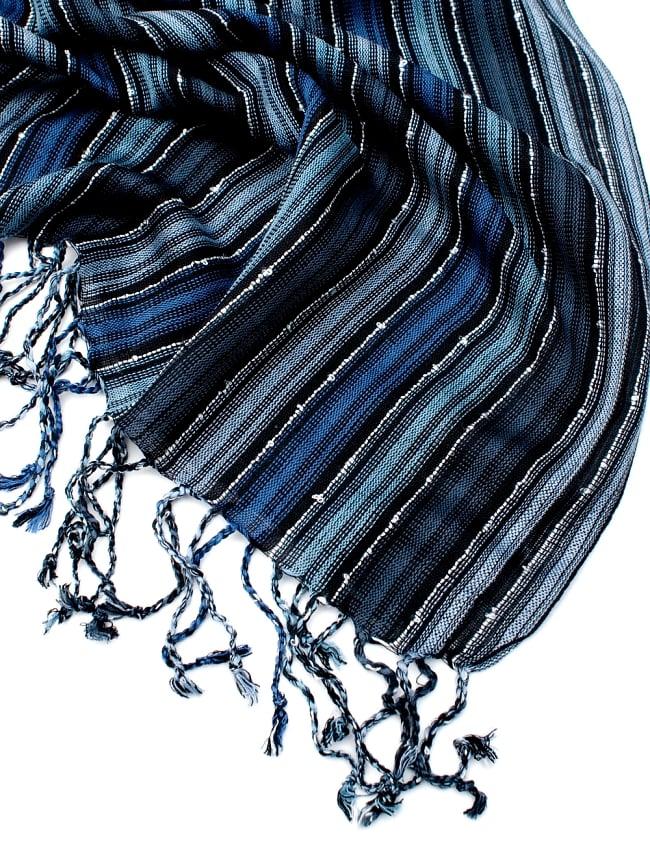 カラフルストライプスカーフ- - 水色×紺×黒系の写真6 - フチ部分の写真です