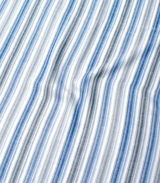 カラフルストライプスカーフ- - 白×青×グレー系の写真4 - 色彩豊かなインドらしい綺麗な生地です