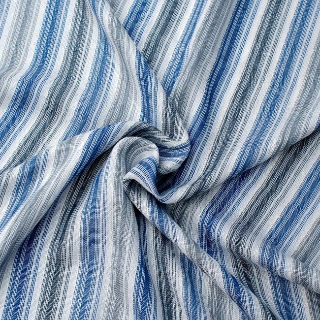 カラフルストライプスカーフ- - 白×青×グレー系の写真5 - ファッション用だけではなくインテリアファブリックとしても