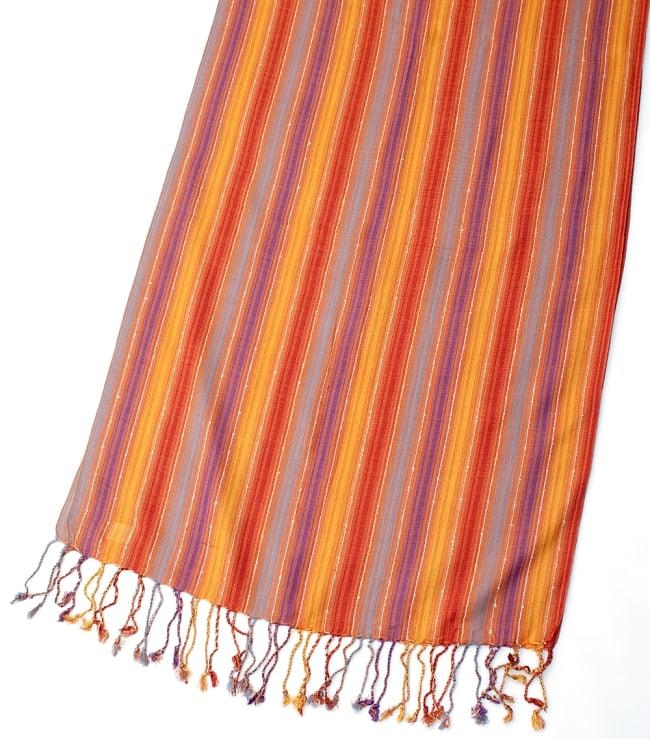 カラフルストライプスカーフ- - オレンジ×紫×黄色×水色系の写真3 - 拡大写真です