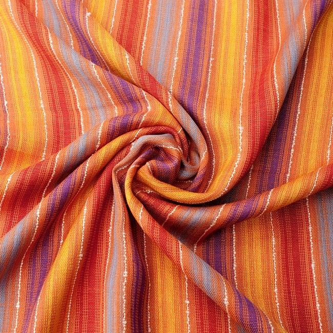 カラフルストライプスカーフ- - オレンジ×紫×黄色×水色系の写真5 - ファッション用だけではなくインテリアファブリックとしても