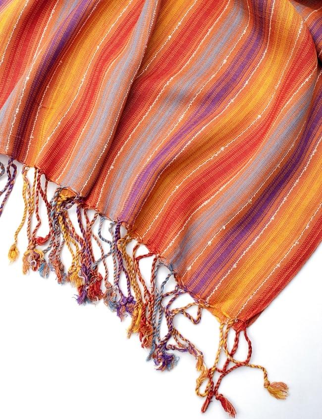 カラフルストライプスカーフ- - オレンジ×紫×黄色×水色系の写真6 - フチ部分の写真です