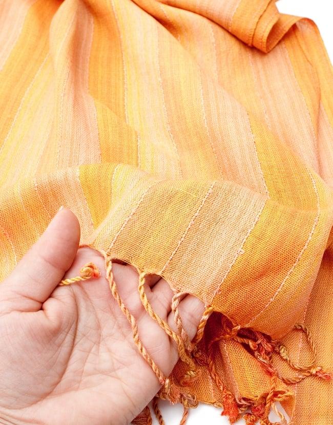 カラフルストライプスカーフ- - オレンジ系の写真7 - このような質感になります