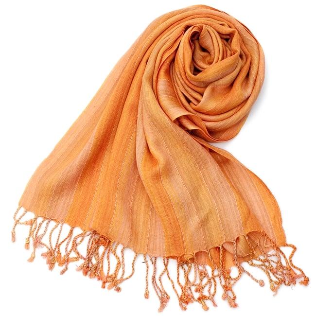 カラフルストライプスカーフ- - オレンジ系の写真