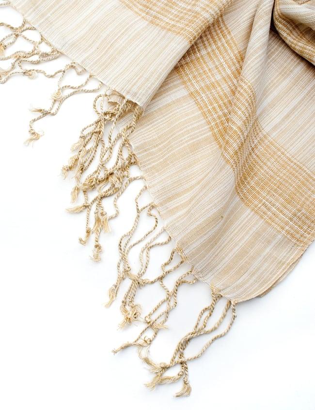 カラフルストライプスカーフ- - 白×山吹系の写真6 - フチ部分の写真です