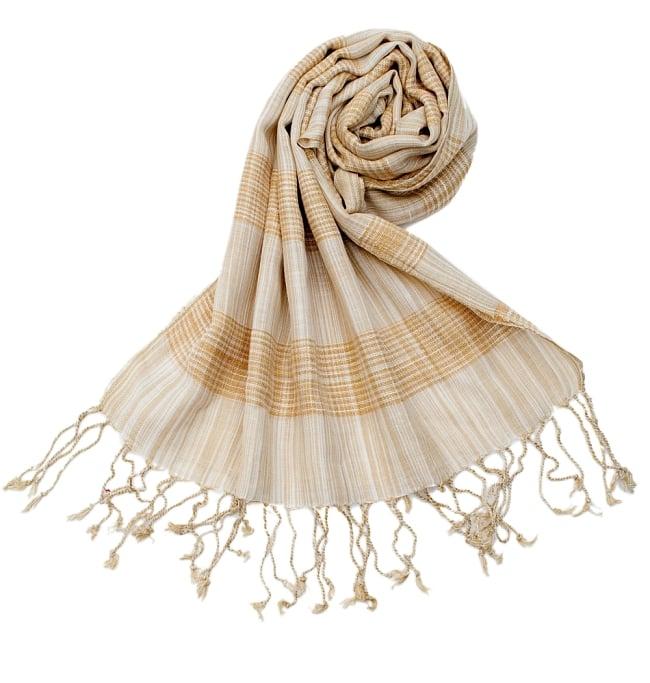 カラフルストライプスカーフ- - 白×山吹系の写真