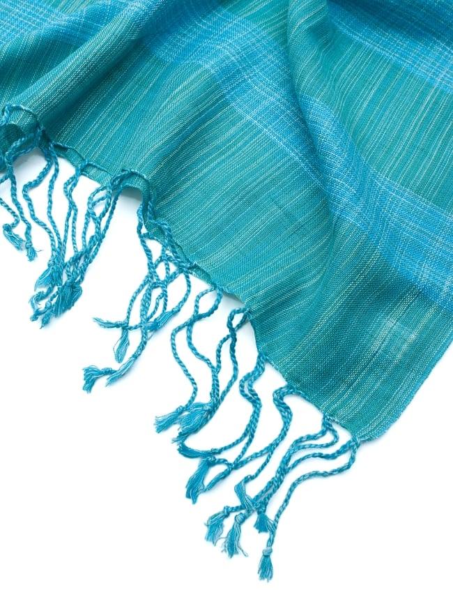 カラフルストライプスカーフ- - 青緑系 6 - フチ部分の写真です