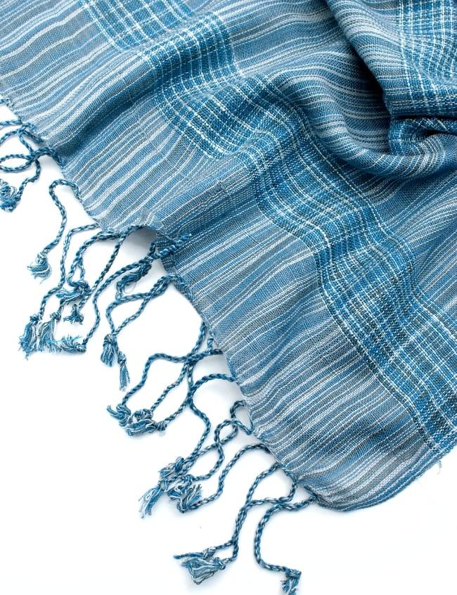 カラフルストライプスカーフ- - 水色系 6 - フチ部分の写真です