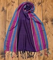 カラフルストライプスカーフ- 紫