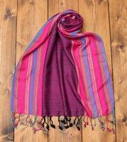 カラフルストライプスカーフ- 赤紫