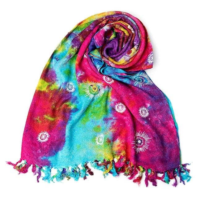 虹色タイダイ染め サイケデリックホーリーファブリック〔170cm×108cm〕の写真2 - とても綺麗な色合い