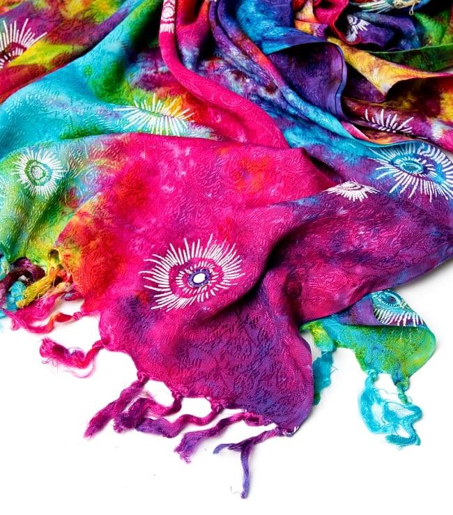虹色タイダイ染め サイケデリックホーリーファブリック〔170cm×108cm〕の写真4 - 縁の写真です