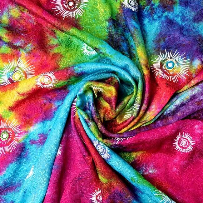 虹色タイダイ染め サイケデリックホーリーファブリック〔170cm×108cm〕の写真5 - とても綺麗ですね