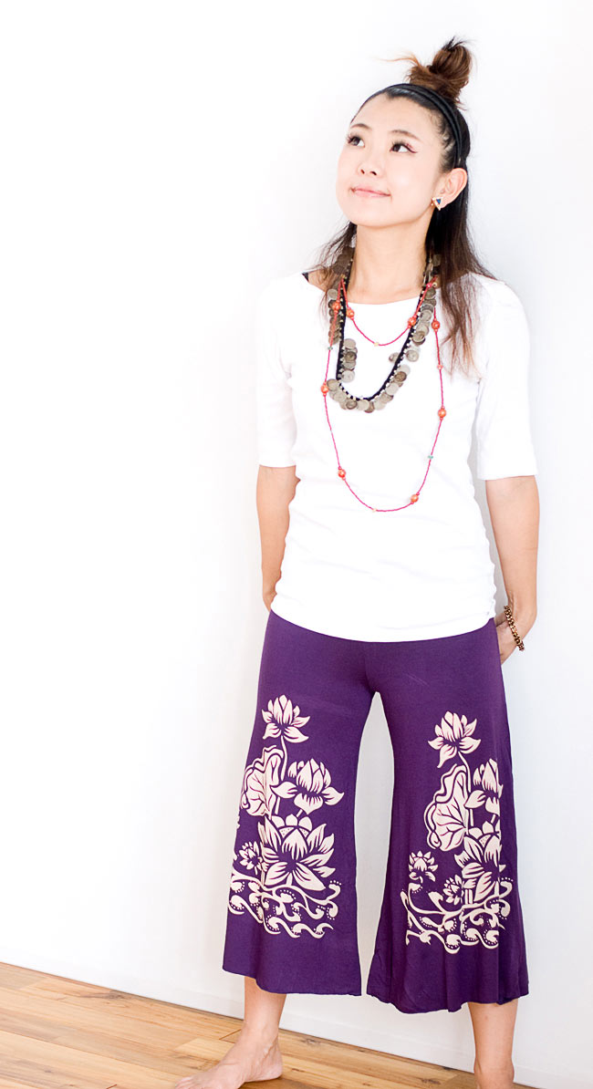 ロータスガウチョパンツ - 紫 2 - ストレッチが効いているのでとても履きやすいですよ!