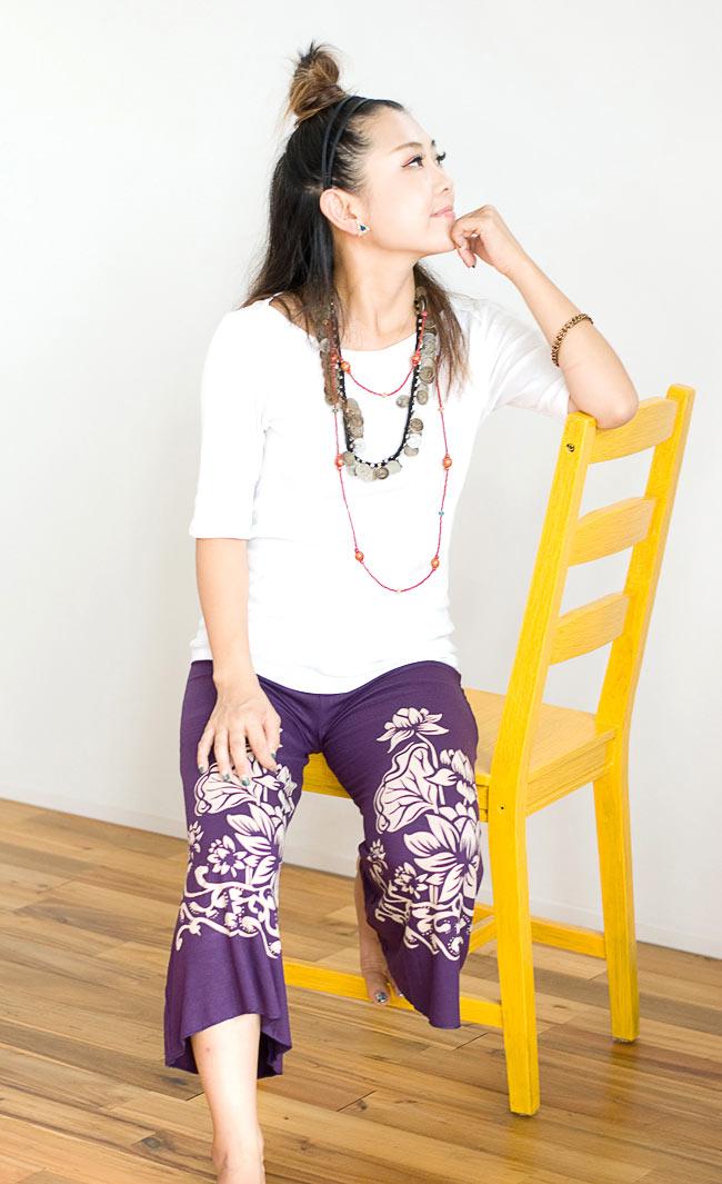 ロータスガウチョパンツ - 紫の写真