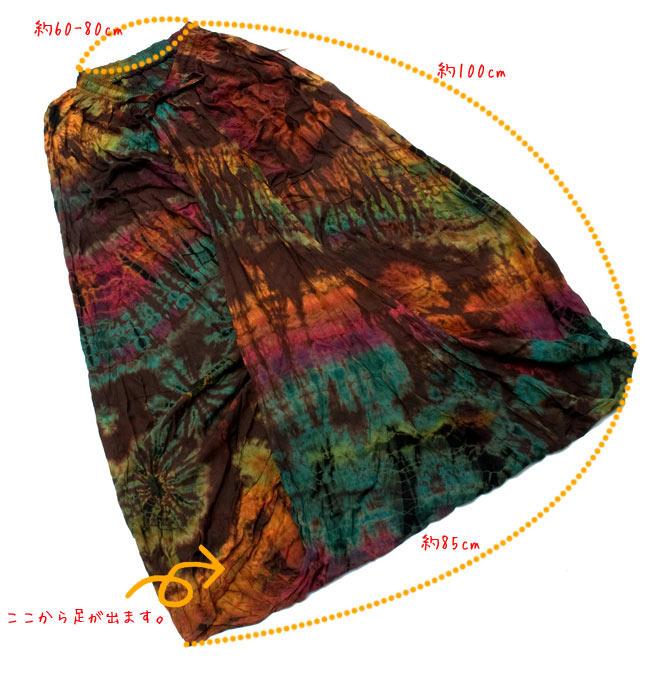 タイダイレーヨンダンサーパンツ 【水色】の写真8 - 広げるとこんな形です。