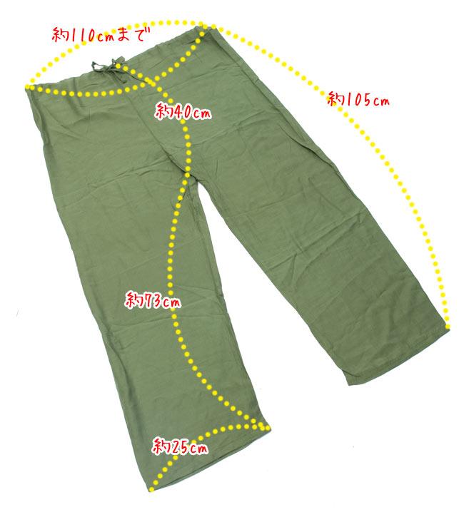 シンプル無地のリラックスパンツ 【濃いめグリーン】 8 - 広げるとこのような形になります。