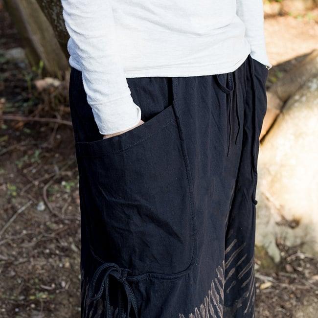 タイダイアラジンパンツ 6 - 嬉しいポケット付きです。