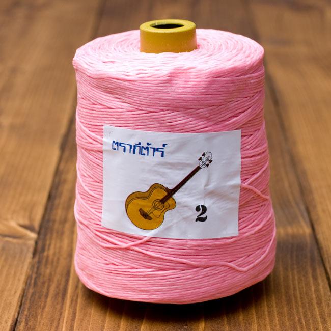 ワックスコード - 蝋引き糸 - 440g - ピンク[2番 標準]の写真