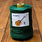 ワックスコード - 蝋引き糸 - 44