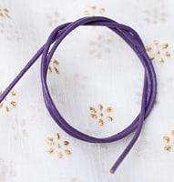 牛革紐 切り売り - 太さ:1.5mm〔紫〕