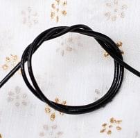 牛革紐 切り売り - 太さ:1.5mm〔黒〕