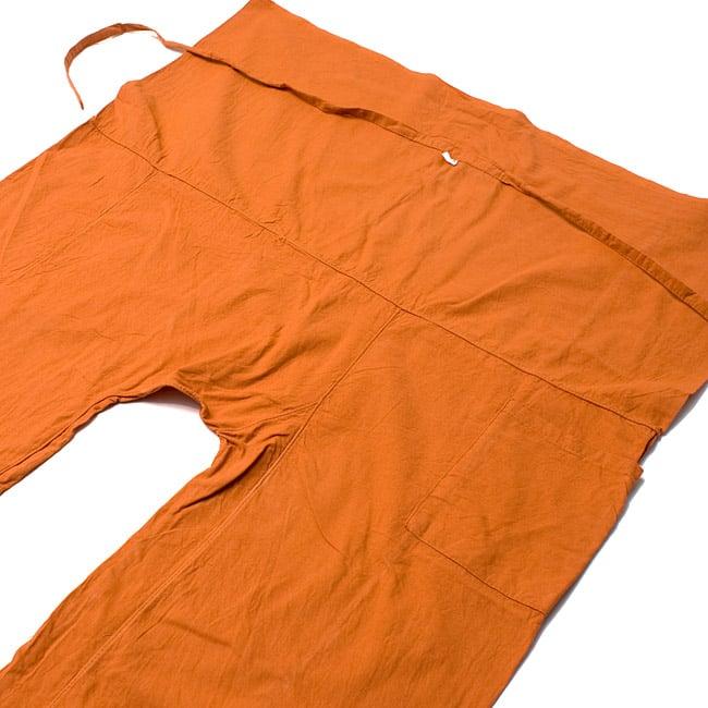 シンプルコットンタイパンツ - ロング - オレンジの写真2 - しっかりした縫製でとても丈夫に作られています。