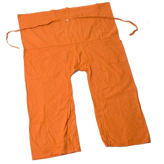 シンプルコットンタイパンツ - ロング - オレンジの写真