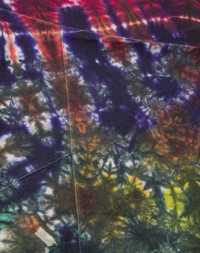 タイダイコットンタイパンツ 【ロング】緑×青系 2 - アップにしてみました。